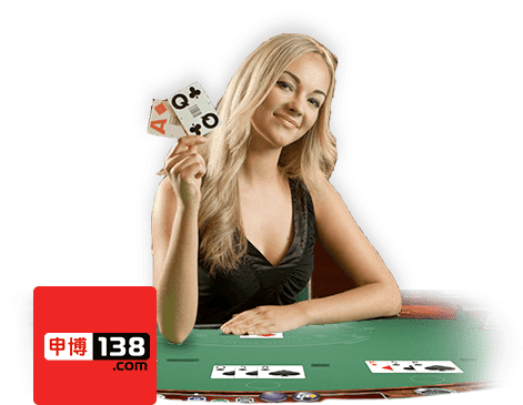 138Bet Casino Live Dealers