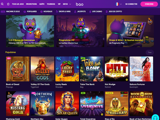 Bao Casino software screenshot