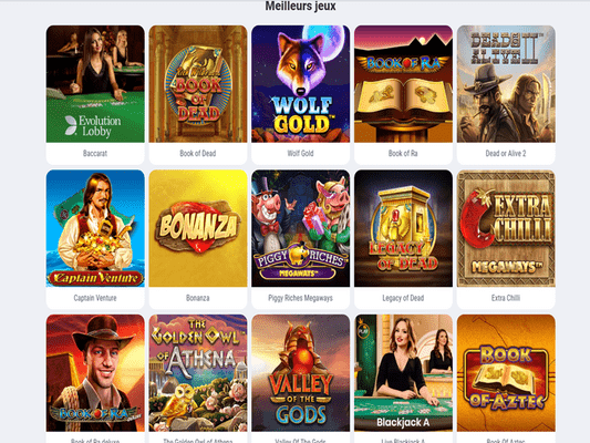 Cookie Casino software screenshot